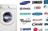 Ремонт стиральных машин на дому, гарантия